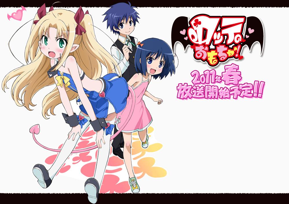 Lista De Anime N°2