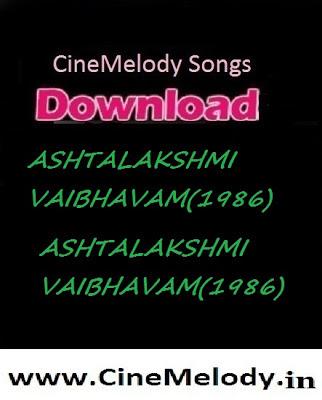 Ashtalakshmi Vaibhavam  Telugu Mp3 Songs Free  Download  1986