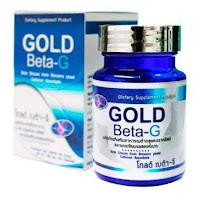 Gold- Beta G โกลด์ - เบต้า จี