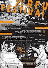 2ο RFU festival