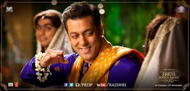 halo re prem ratan dhan payo song download