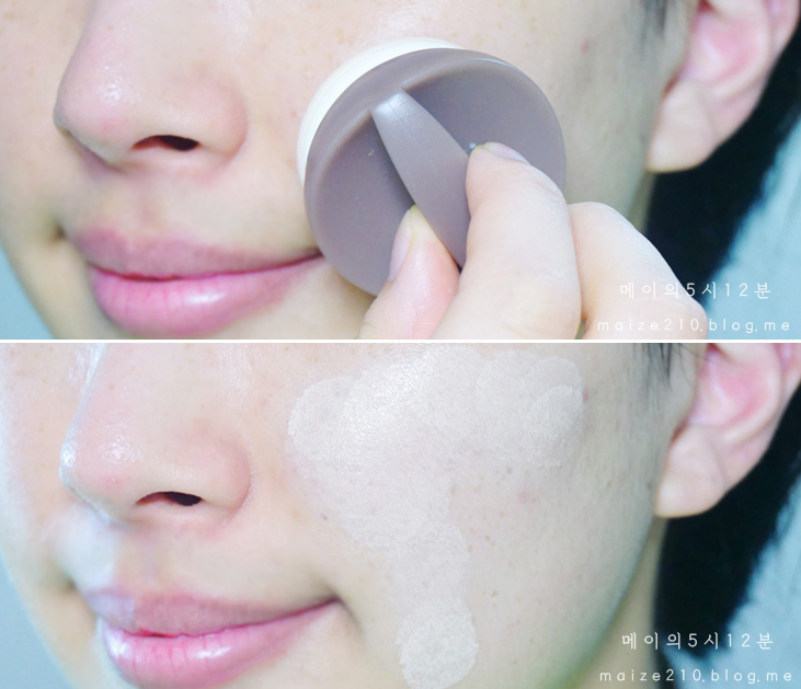 sun cream the face shop