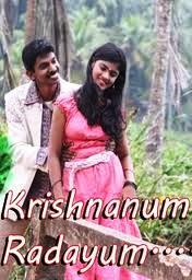Krishnanum-Radhayum-hot-pictures-1