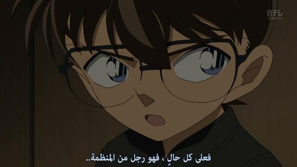 تحميل حلقه المحقق كونان 723 مترجمه مشاهده Detective Conan 723 عربي
