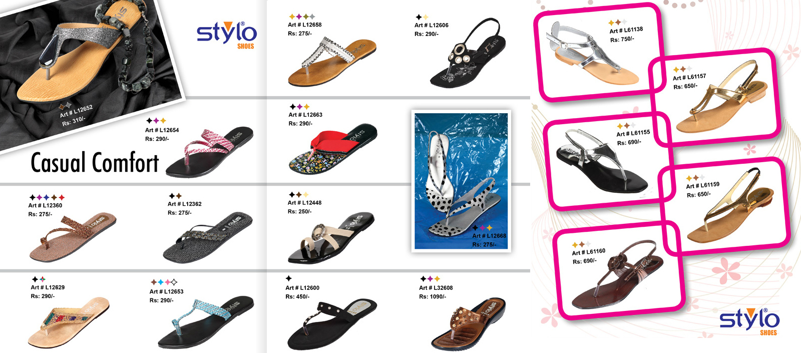 Stylo Shoes In Lahore With Price