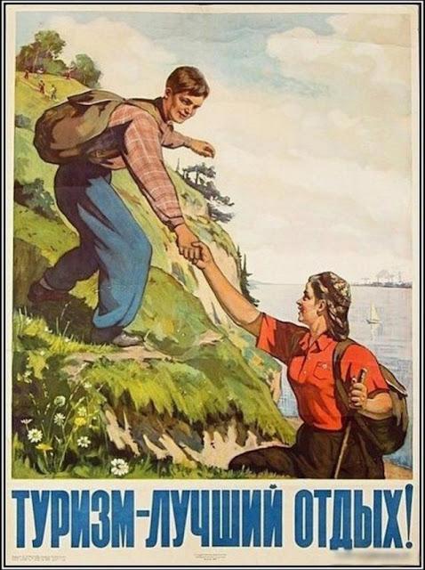 1950 Cartel Soviético de Turismo Vintage, URSS