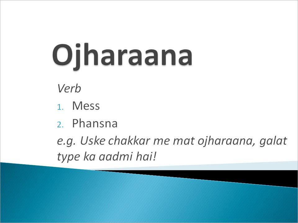 Bhojpuri dictionary