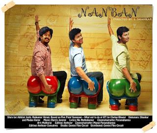 Nanban Tamil Songs Lyrics & Video Songs
