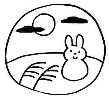お月見のイラスト「十五夜のうさぎとすすき」 白黒線画