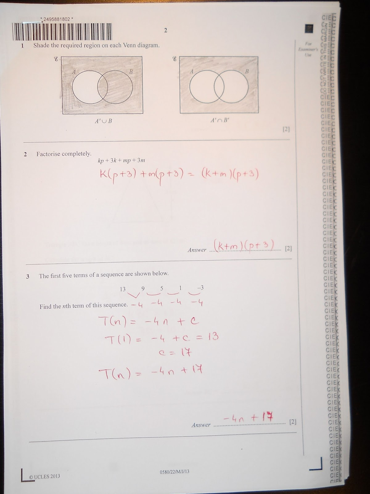 download plus one maths question papers