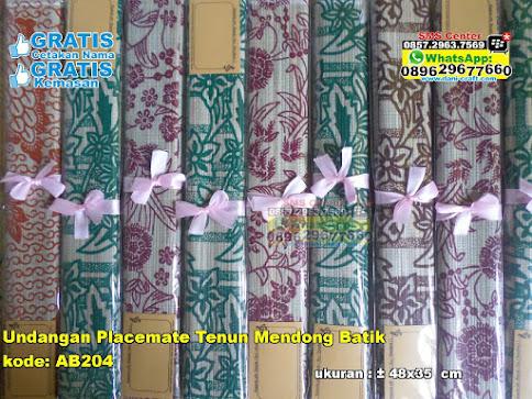 Undangan Placemate Tenun Mendong Batik jual
