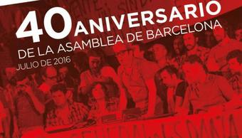 Julio 1976 - 2016 40ª Aniversario