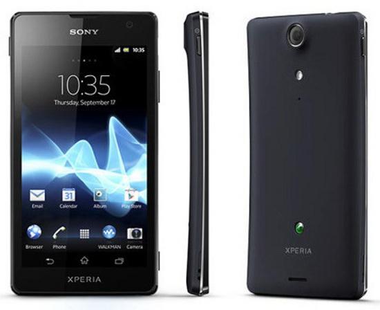 Sony Experia GX