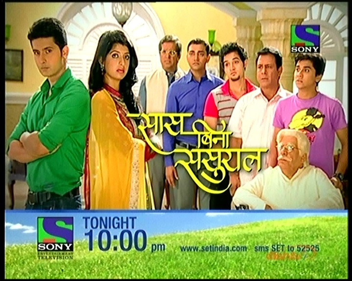 (17th-Feb-12) Saas Bina Sasural