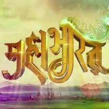 Mahabharat Story in Hindi