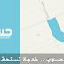 اعلانات حسوب Hsoub .. خدمة تستحق التجربة