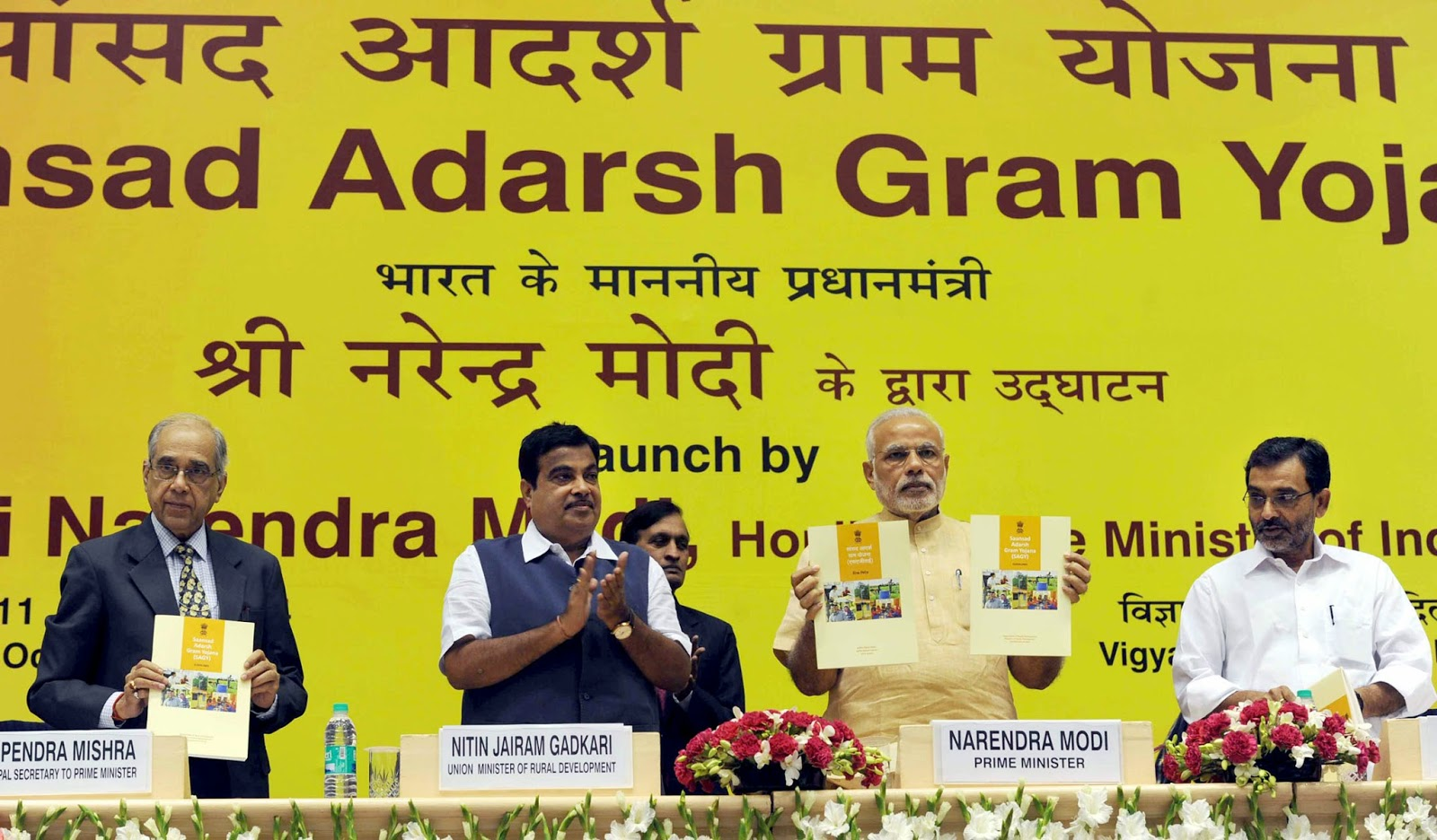 adarsh gaon Jp's name is anathema to congress but modi has designed the sansad adarsh  gram project in a completely bi-partisan way, for all 750 lok.