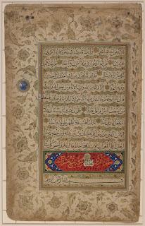 Naskh Script Qur'anic Verses