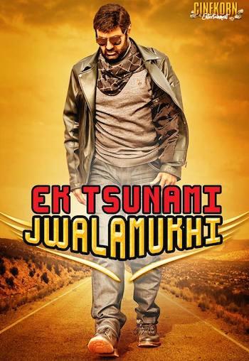 Ek+Tsunami+Jwalamukhi+2015+Hindi+Dubbed+