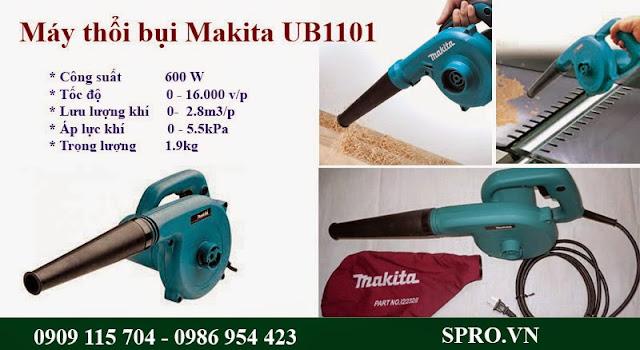 Máy thổi bụi Makita UB1101