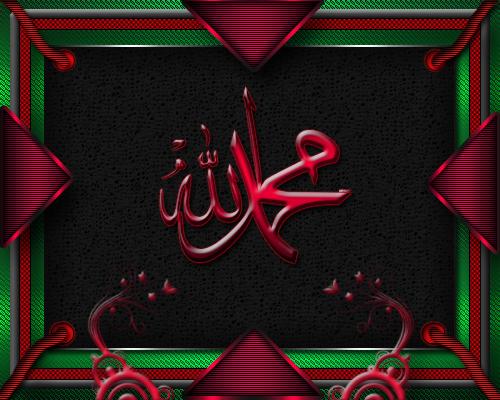 [Resim: islamiresim-tasarim2014-5131635-V17.png]
