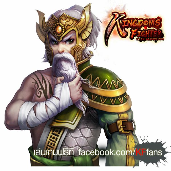 ฮองตง Kingdoms Fighter