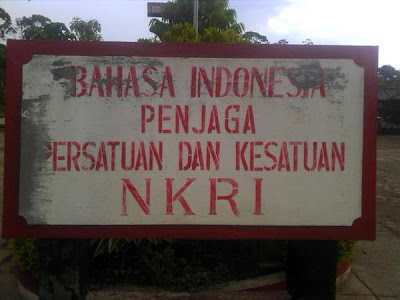 NKRI-aku-cinta-bahasa-indonesia