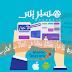 تطبيق للأخبارشبيه بهسبريس يشتغل بذون انترنت في اتصالات المغرب مجانا Menara Infos