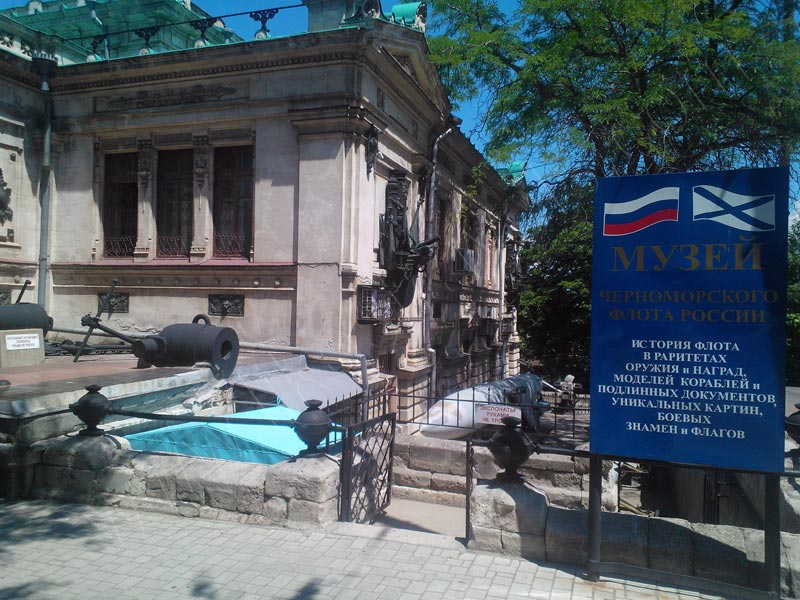 The Black Sea Fleet Museum