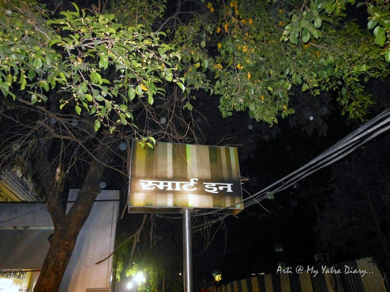 Hotel Smart Inn - A family budget hotel in central Pune