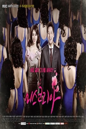 Hoa Hậu Hàn Quốc - Miss Korea (2014) VIETSUB - (20/20)
