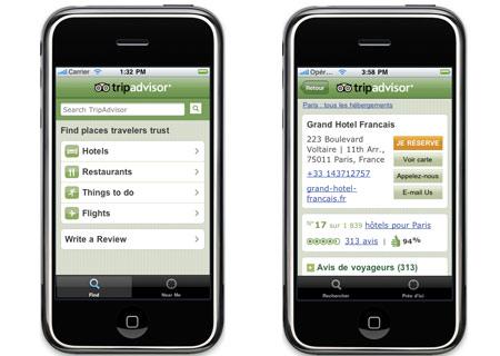 אפליקציית TripAdvisor