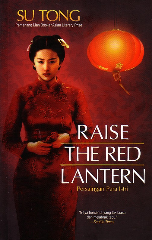 raise the red lantern movie review 2015-10-9 ang lee's movie raise the red lantern (incidentally shot nearby) offers some insight into the familial difficulties that surely arose in addition, some rooms have been converted into art galleries showing local paintings, and you may even be able to watch an artist create traditional woodblock prints.