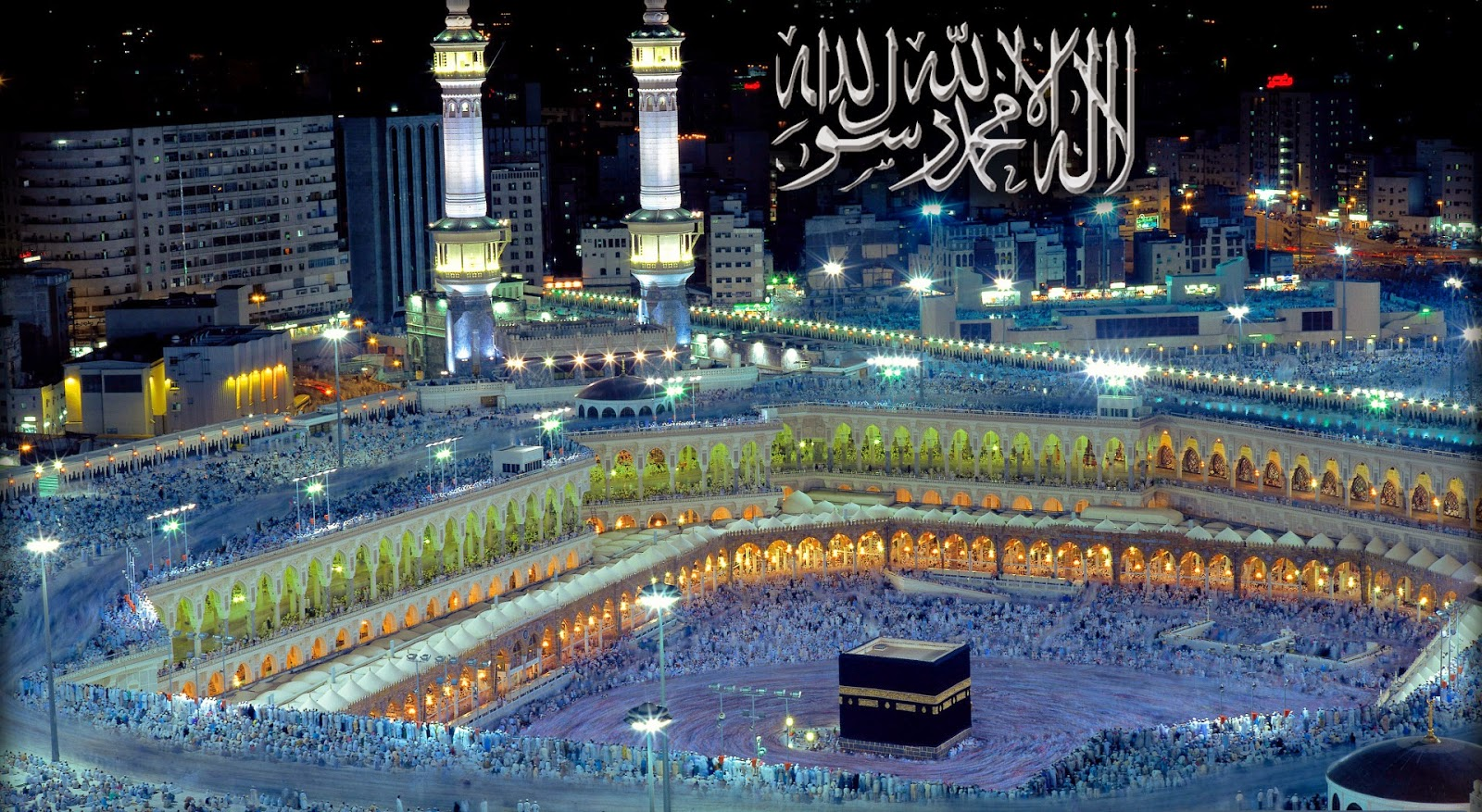khana kaba wallpapers hd download free islamic book