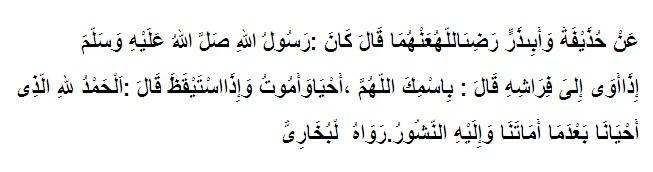 2 Doa Sebelum Tidur Doa Sesudah Bangun Tidur Islam Rumi