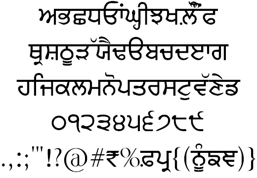 Arvinder hindi punjabi and rupee sign free font Punjabi calligraphy font