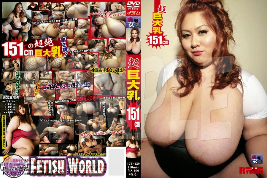 Japanese Big Tits Daughter