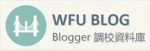 wfublog-mobile-header