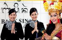 Loker Bank Sinar - Teller, CS, MKS, KCM Bank Mandiri Group
