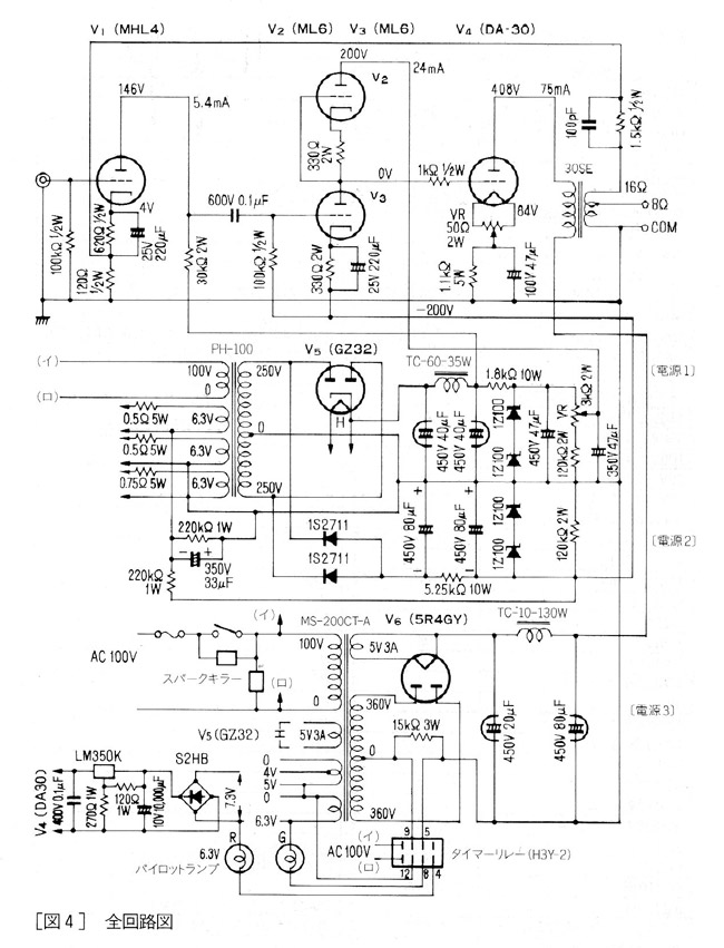 vacuum tube schematics  se da30  mhl4  ml6  ml6  amplifier