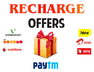 (Added More Coupons code) PayTM Recharge offer: Get All Recharge offers, idea recharge, airtel recharge,tata recharge, reliance recharge,aircel recharge