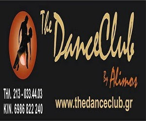 Dance Club Alimos