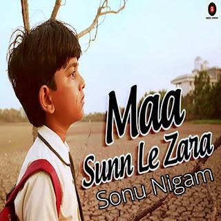 Maa Sunn Le Zara - Take It Easy