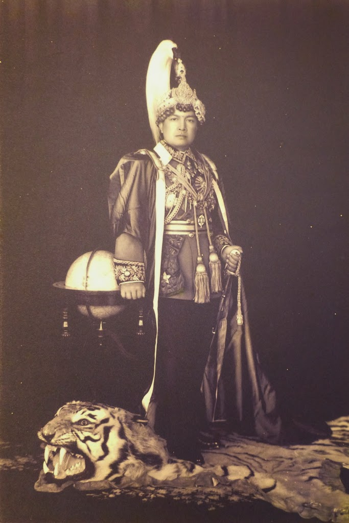 Kaiser Sumsher Rana