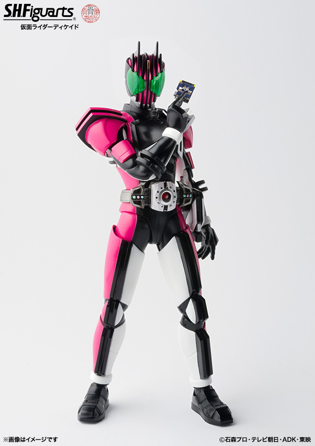 S.H.Figuarts Kamen Rider Decade Renewal Version