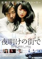 Before Sunrise (2011)