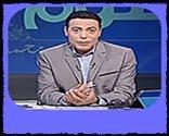 -- برنامج صح النوم مع محمد الغيطى - حلقة يوم الأحد 25-9-2016