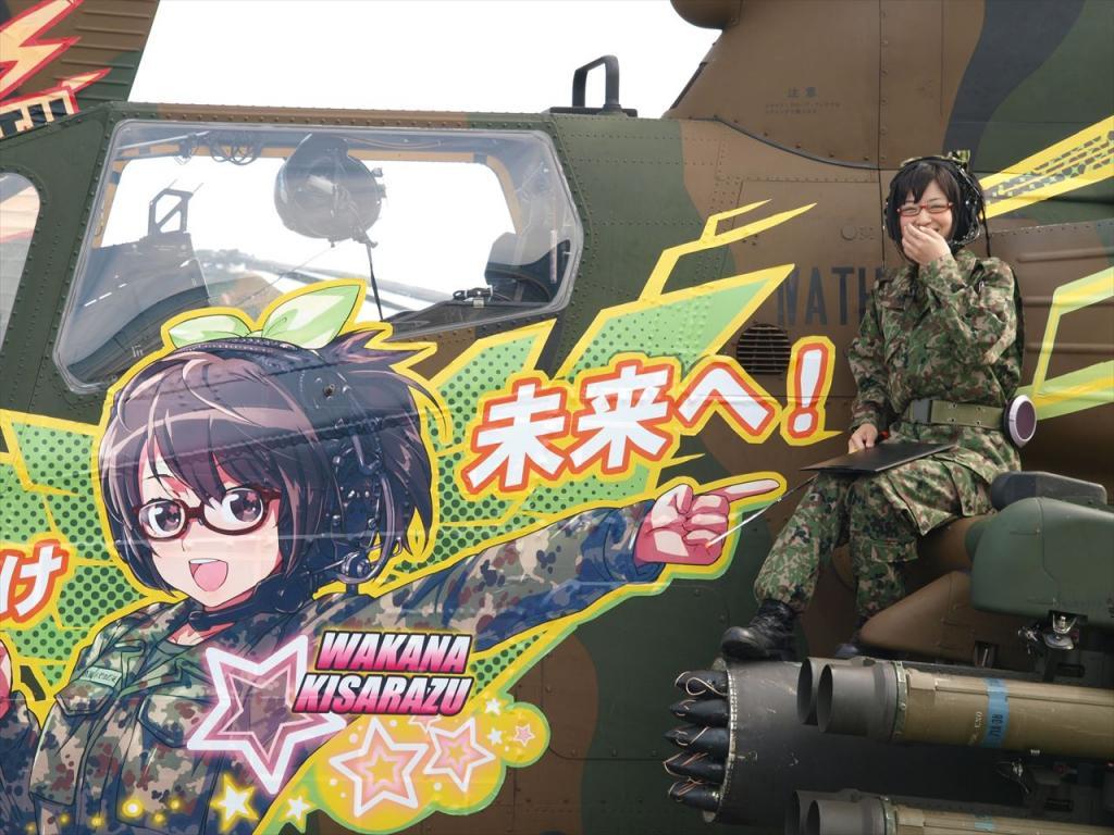 Kawasaki+OH-1+(+Ninja)+light+military+re