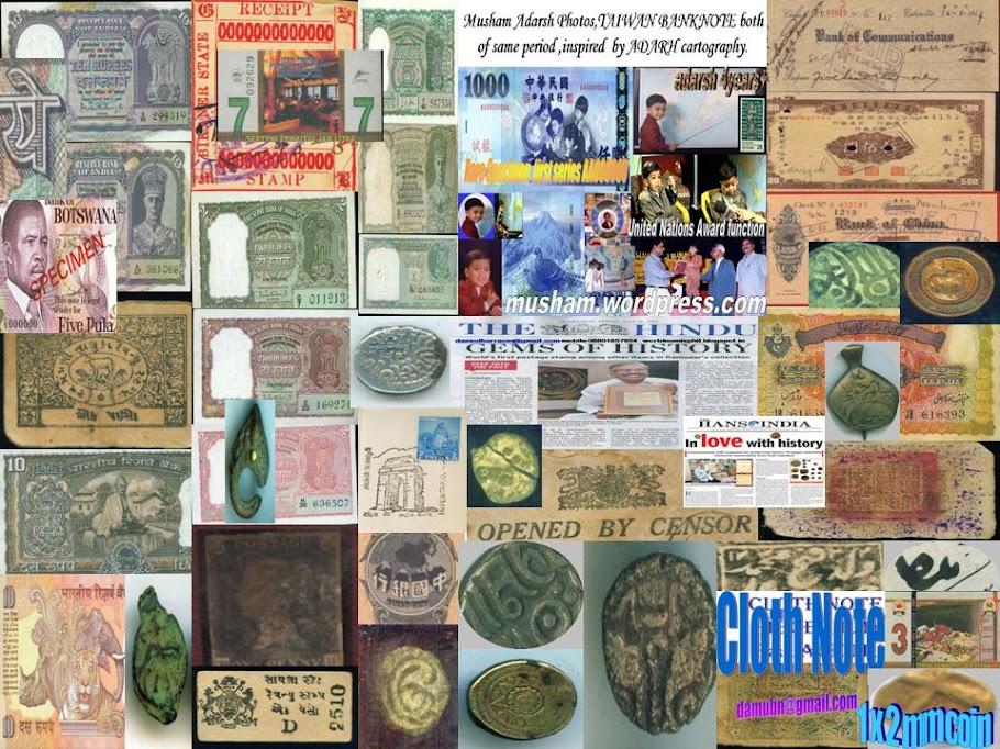 Numismatic Philately Auction News