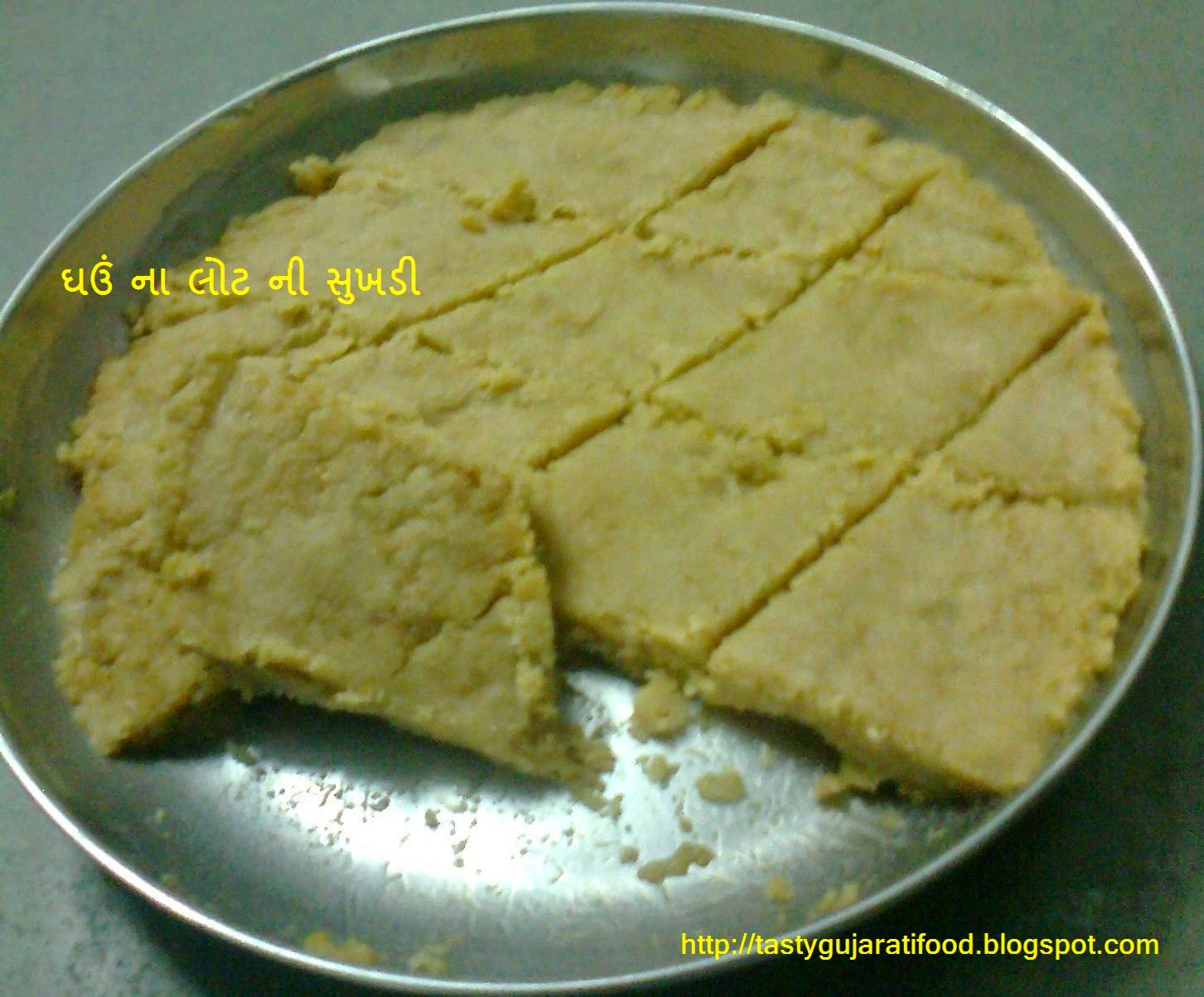 wheat flour sukhdi recipe